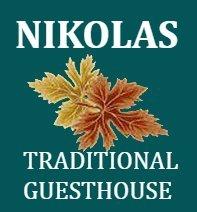 Nikolas Traditional Guesthouse